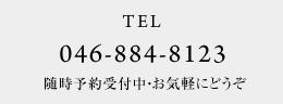 tel 046-884-8123